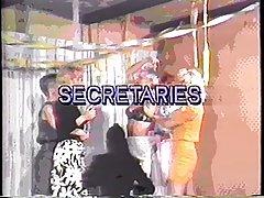 총무 (1990 년)
