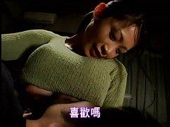 일본어 금지된 사랑