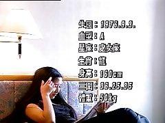 아름다운 중국 여자