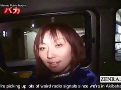 자막 극단적인 일본 대중에 알몸으로 입으로 스시