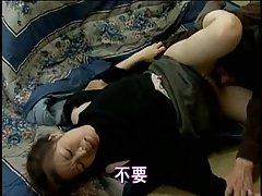일본 사랑 이야기 301
