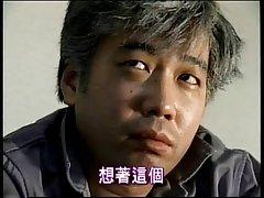 일본 사랑 이야기 263